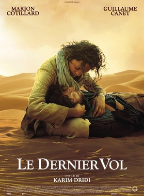 Le dernier vol - French Movie Poster (thumbnail)