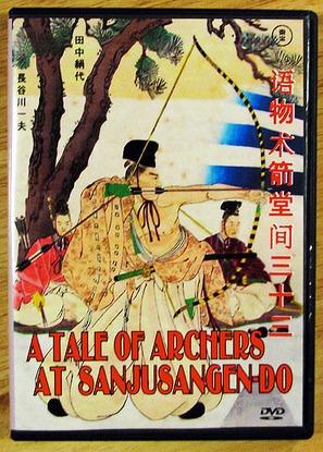 Sanjûsangen-dô, tôshiya monogatari