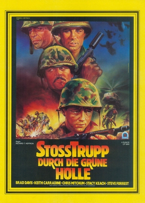 A Rumor of War - German Movie Poster (thumbnail)