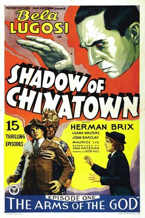 Shadow of Chinatown - Movie Poster (thumbnail)