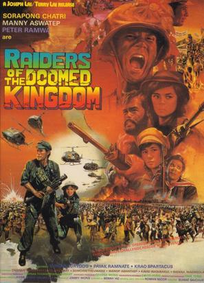 Raiders of the Doomed Kingdom
