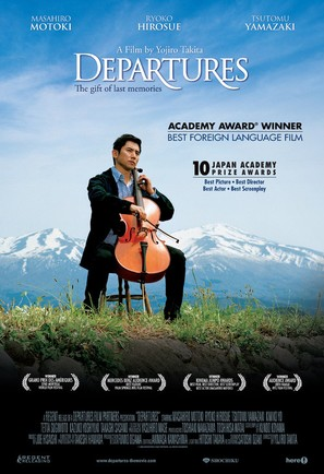 Okuribito - Movie Poster (thumbnail)