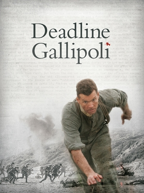 Deadline Gallipoli - Australian Movie Poster (thumbnail)