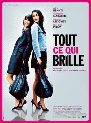 Tout ce qui brille - French Movie Poster (thumbnail)