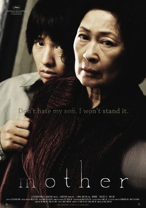 Mother - International Movie Poster (thumbnail)