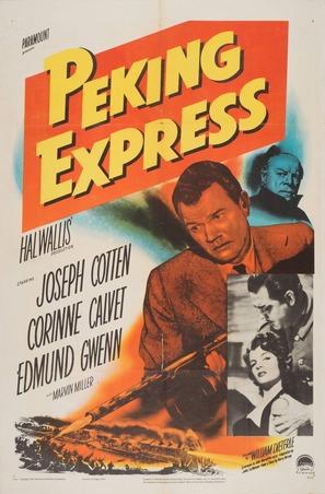 Peking Express - Movie Poster (thumbnail)