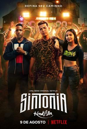 """Sintonia"" - Brazilian Movie Poster (thumbnail)"