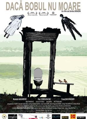 Daca bobul nu moare - Romanian Movie Poster (thumbnail)
