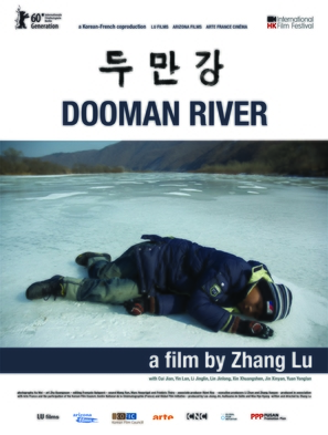 Dooman River - Movie Poster (thumbnail)