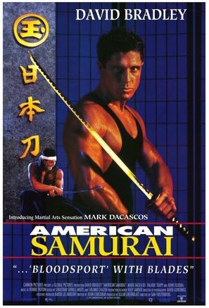 American Samurai - Movie Poster (thumbnail)