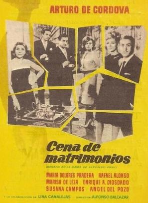 Cena de matrimonios - Spanish Movie Poster (thumbnail)