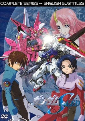 """Kidô senshi Gundam Seed"" - Movie Cover (thumbnail)"