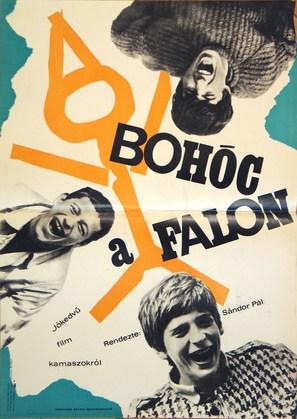 Bohóc a falon - Hungarian Movie Poster (thumbnail)