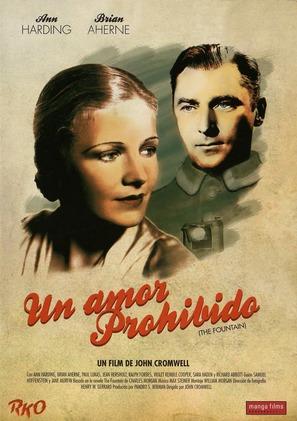 The Fountain - Spanish Movie Cover (thumbnail)