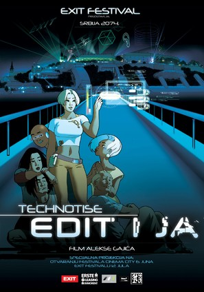 Technotise - Edit i ja - Serbian Movie Poster (thumbnail)