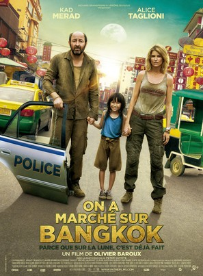 On a marché sur Bangkok - French Movie Poster (thumbnail)