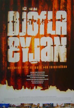 Djöflaeyjan - Icelandic Movie Poster (thumbnail)