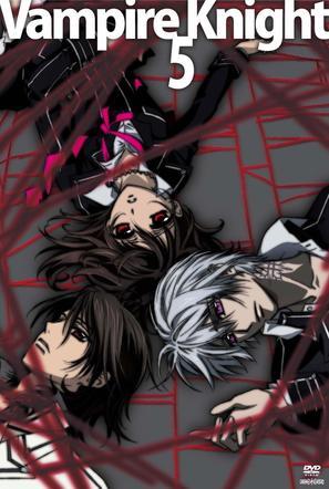 """""""Vanpaia naito"""" - Japanese DVD cover (thumbnail)"""