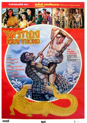 Krai Thong - Thai Movie Poster (thumbnail)