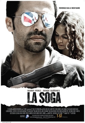 La soga - Puerto Rican Movie Poster (thumbnail)