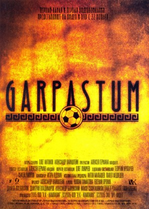 Garpastum - Russian poster (thumbnail)