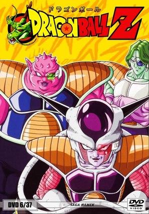 """Dragon Ball Z: Doragon bôru zetto"" - Portuguese DVD movie cover (thumbnail)"