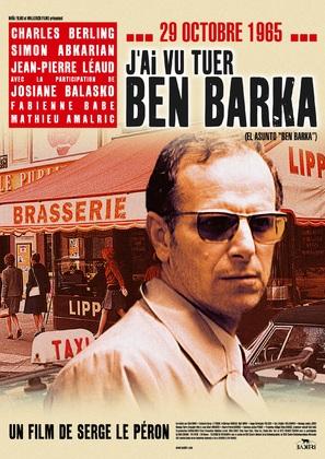 J'ai vu tuer Ben Barka - Spanish Movie Poster (thumbnail)