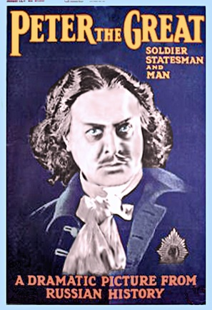 Peter der Große - Movie Poster (thumbnail)
