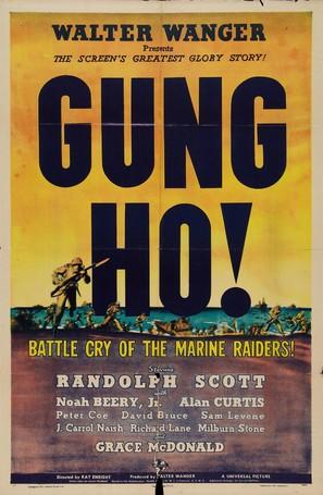 'Gung Ho!': The Story of Carlson's Makin Island Raiders - Movie Poster (thumbnail)