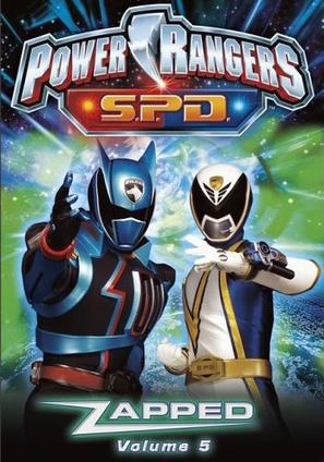 """Power Rangers S.P.D."" - DVD movie cover (thumbnail)"