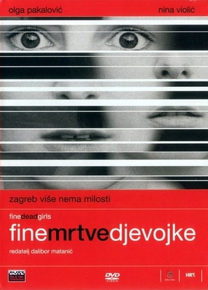 Fine mrtve djevojke - Croatian Movie Cover (thumbnail)