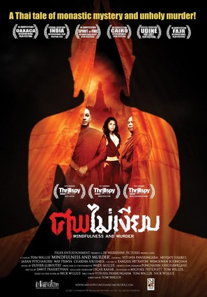 Sop-mai-ngeap - Thai Movie Poster (thumbnail)