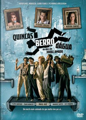 Quincas Berro D'Água - Brazilian Movie Cover (thumbnail)