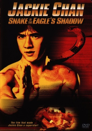 Snake In The Eagle's Shadow - DVD cover (thumbnail)