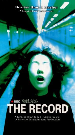 Zzikhimyeon jukneunda - poster (thumbnail)
