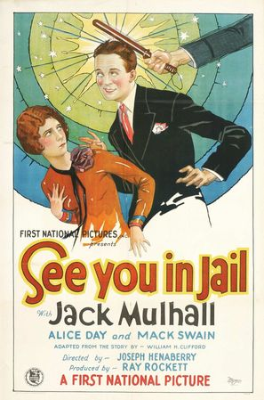 See You in Jail - Movie Poster (thumbnail)