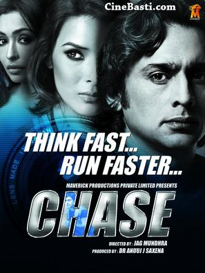 Chase - Indian Movie Poster (thumbnail)