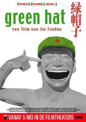 Lu mao zi - Dutch Movie Poster (thumbnail)