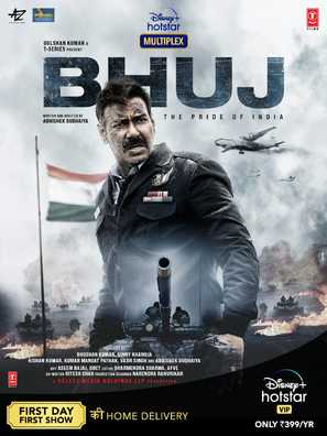 Bhuj: The Pride of India - Indian Movie Poster (thumbnail)