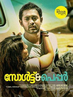 Salt n' Pepper - Indian Movie Poster (thumbnail)