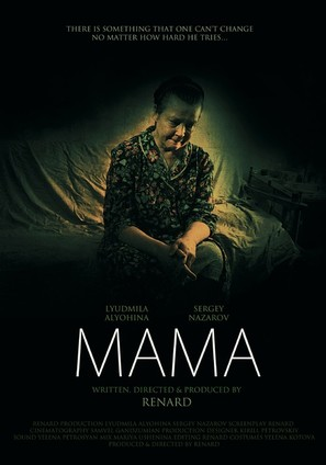 Mama - Dutch Movie Poster (thumbnail)