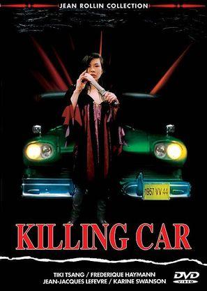 Killing Car - French DVD cover (thumbnail)