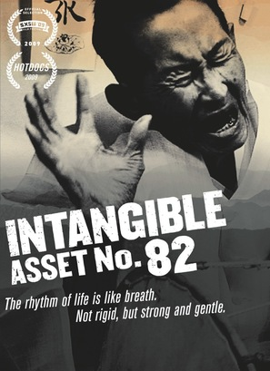 Intangible Asset Number 82 - Movie Poster (thumbnail)