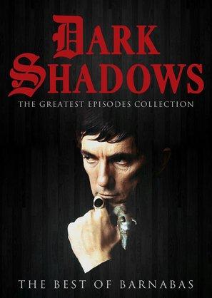 """""""Dark Shadows"""" - DVD movie cover (thumbnail)"""