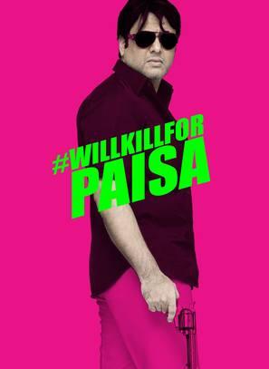 Kill Dil - Indian Movie Poster (thumbnail)