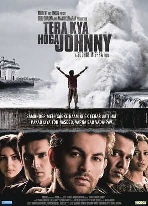 Tera Kya Hoga Johnny - Indian Movie Poster (thumbnail)