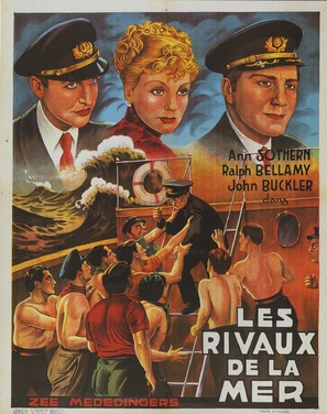 Eight Bells - Belgian Movie Poster (thumbnail)