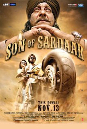 Son of Sardaar - Indian Movie Poster (thumbnail)