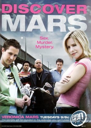 """Veronica Mars"" - Movie Poster (thumbnail)"