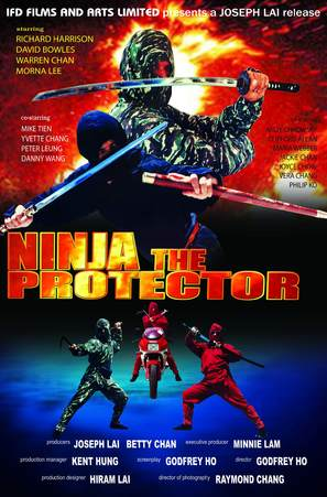 Ninja the Protector - Movie Poster (thumbnail)